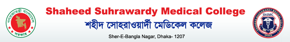 Shaheed Suhrawardy Medical College – Sher-E-Bangla Nagar, Dhaka- 1207